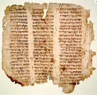 "<bdi class=""metadata-value"">1st Kings 1:29-2:13; 1st Kings 7:24-8:10, with Masorah parva (partial)</bdi>"