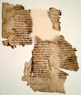 "<bdi class=""metadata-value"">2nd Kings 23:3-24:3, with Masorah magna and parva (partial)</bdi>"