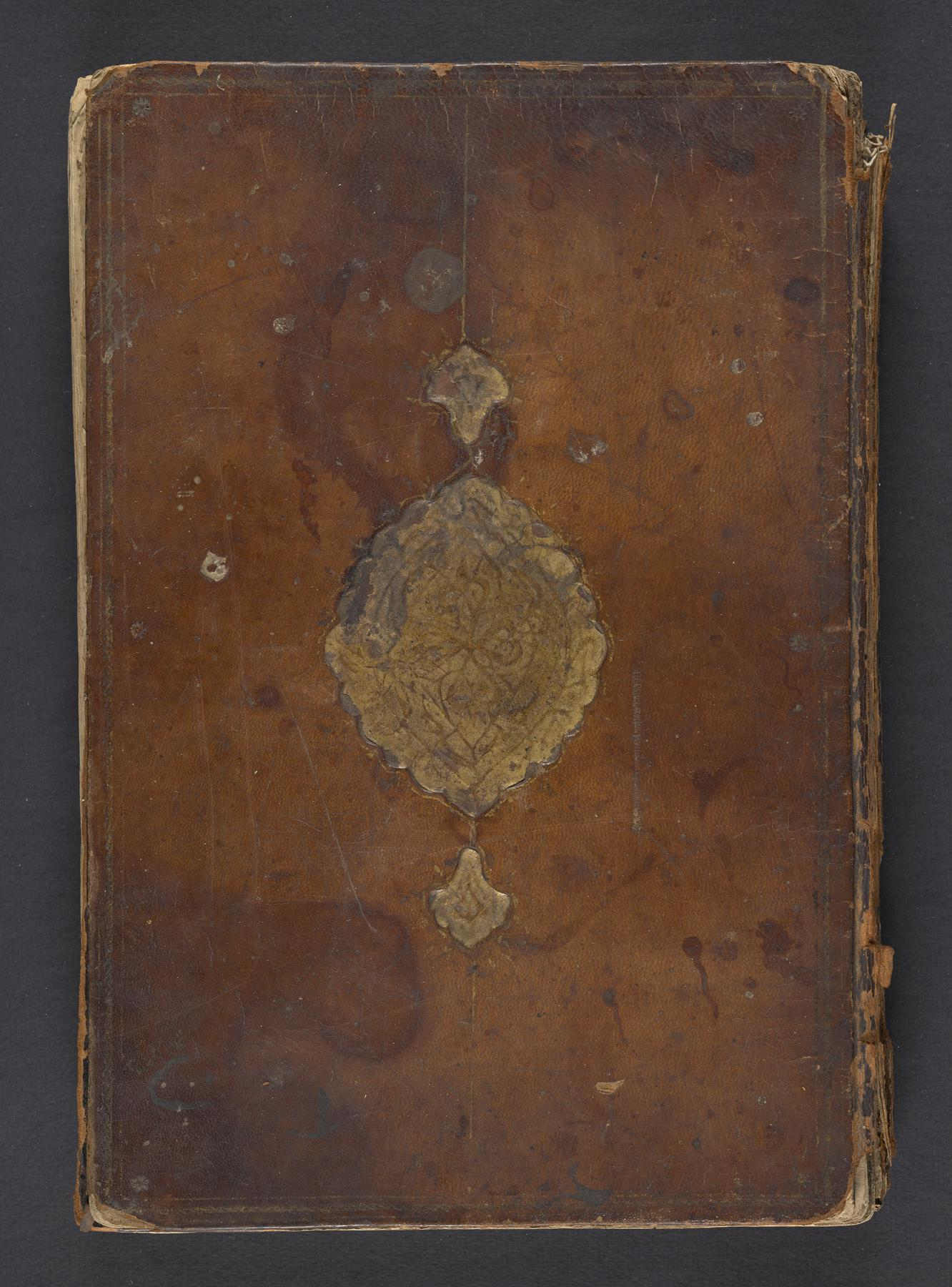 Cover of Ms. Codex 1896 with pendants and central mandorla