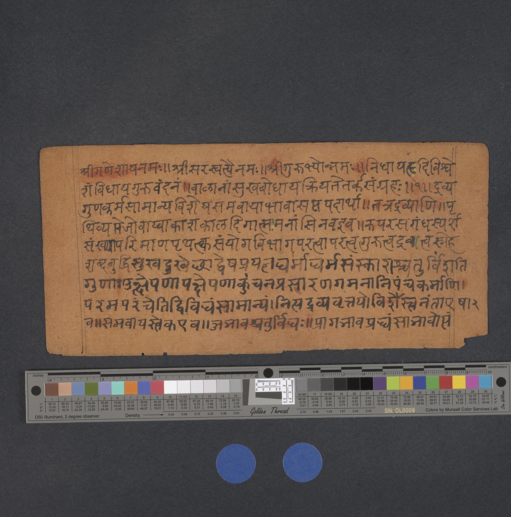 OPenn: Ms  Coll  390 Tarkasaṃgraha