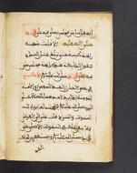 """<bdi class=""""metadata-value"""">Dalā'il al-khayrāt wa-shawāriq al-anwār fī dhikr al-ṣalāt ʻalá al-Nabī al-mukhtār</bdi>"""