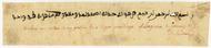"<bdi class=""metadata-value"">Qur'an. Sūrat al-ikhlāṣ</bdi>"