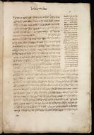 OPenn: Gaster Hebrew MS Add 5 Yemenite prayer book