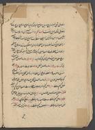 """<bdi class=""""metadata-value"""">Bīst bāb dar ʻilm-i usṭurlāb.</bdi>"""