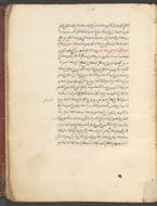 "<bdi class=""metadata-value"">Bughyat al-ṭullāb fī sharḥ Munyat al-ḥussāb.</bdi>"