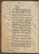 "<bdi class=""metadata-value"">al-Qur'ān.</bdi>"