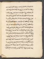 """<bdi class=""""metadata-value"""">Qur'ān leaves.</bdi>"""