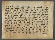 "<bdi class=""metadata-value"">Qur'ān folio.</bdi>"