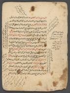 "<bdi class=""metadata-value"">Badr al-ṭāliʻ fī ḥall Jamʻ al-jawāmiʻ</bdi>"